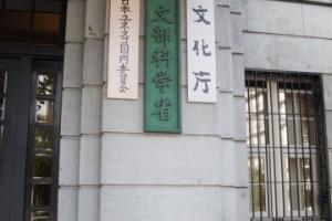 佐野貴徳氏:出生ホロスコープ